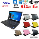 【中古】NEC VK26T 中古 ノート 選べるオリジナルカラー Office Win10 SSD塔載 第4世代 Corei5 4210M 2.6GHz 8G SSD512GB ROM 無線 15.6型 :良品