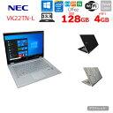 【中古】NEC VK22TN-L 中古ノート タッチパネル 選べるカラー win10 Office 第5世代[Corei5 5200U 2.2GHz 4G SSD128GB 13.3型 フルHD ..