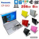 【中古】Panasonic CF-SX3 選べるオリジナルカラー 中古 ノート Office Win10 [core i5 4200U 1.6Ghz 8G SSD256GB マルチ 無線 カメラ ..