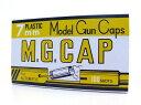 MGC MGキャップ 7mmキャップ火薬 100発入/ 新品 /新品です/マガジン(モデルガン)