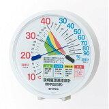 EMPEX TM-2484 屋内用熱中症注意目安付温度湿度計 環境管理温・湿度計 -針の交差で注意レベル表示- 〔エンペックス気象計〕 【~1/19【3000以上※沖縄除く】【10P10Jan15】