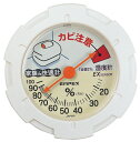 【ネコポス対応】EMPEX CM-6441 家族de快適計 押入れ専用湿度計 〔エンペックス気象計〕