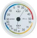 EMPEX TM-2331 エスパス温・湿度計 〔エンペックス気象計〕