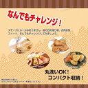 【最大500円OFFク...