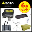 SOTO/ソト 2バーナー&ブースター&グリドル&スタンド&ウォータージャグ&収納ケース6点セット アウトドア・キャンプ用品