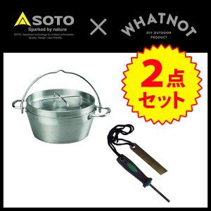 NFST-908���ƥ�쥹���å������֥����[������ľ��206*����90mm]�̿��ٻΥС��ʡ�/SOTO��