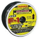 スズキッド[SUZUKID] 溶接ワイヤ ノンガス軟鋼 直径0.9mm PF-02