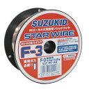 スズキッド[SUZUKID] 溶接ワイヤ ソリッド軟鋼 直径0.8mm PF-22