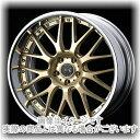 輪胎, 車輪 - 19インチプリウスα40系 全グレードWEDS マーベリック 709M サムライゴールド 8.0Jx19プロクセス T1スポーツ 225/35R19