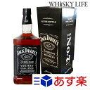 4本まで同梱可能ジャックダニエル ブラック オールドNo.7 正規品 箱付 3L 3000ml[長S] [ウイスキー][ウィスキー]アメリカン テネシー ビッグサイズ ジャック ダニエル Jack Daniel's Old No.7 TENNESSEE WHISKY