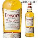 デュワーズ ホワイトラベル 正規品 40度 700ml[ウイスキー][ウィスキー][長S]