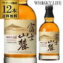 キリンウイスキー 富士山麓 樽熟原酒 50度 700ml【ケース12本入】【送料無料】