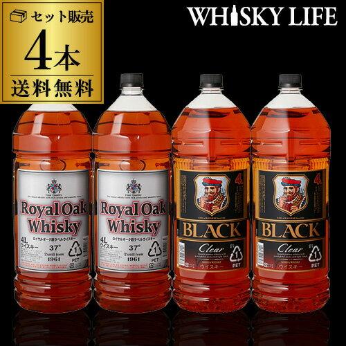 【送料無料ウイスキーセット】ブラックニッカ クリ...の商品画像