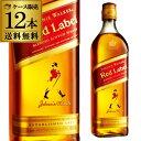 ジョニーウォーカー レッド(赤) 正規 40度 700ml×12本【12本販売】【送料無料】