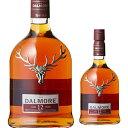 ダルモア 12年 700ml 40度 ウイスキー ウィスキー 長S