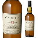 カリラ 12年 700ml[長S] ウイスキー ウィスキー シングルモルト スコッチ アイラ