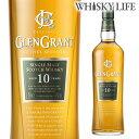 グレングラント 10年 700ml[ウイスキー][ウィスキー][長S]