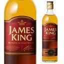 ジェームズキング レッド(赤) 40度 700ml[ウイスキー][ウィスキー][長S]