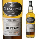 グレンゴイン 10年 700ml[ウイスキー][ウィスキー][長S]