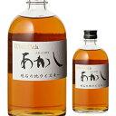 江井ヶ嶋 あかし 500ml[ウイスキー][ウィスキー]japanese whisky [長S]