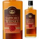 サッポロウイスキー SS <北海道> 720ml[長S] ウイスキー ウィスキー
