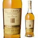 グレンモーレンジィ ネクタードール 700ml ウイスキー ウィスキー