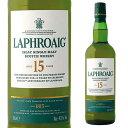 ラフロイグ 15年 200周年 記念ボトル 700ml