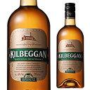 キルベガン 700ml ウイスキー ウィスキー