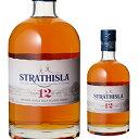 ストラスアイラ 12年 700ml ウイスキー ウィスキー