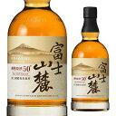 キリンウイスキー 富士山麓 樽熟原酒 50度 700ml[長S] ウイスキー ウィスキー