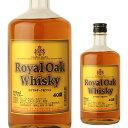 ロイヤルオーク 金ラベル ウイスキー 40度 700ml ウイスキー ウィスキー japanese whisky 長S