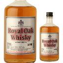 ロイヤルオーク 銀ラベル ウイスキー 37度 700ml[ウイスキー][ウィスキー]japanese whisky [長S]