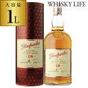 楽天ウイスキー専門店 WHISKY LIFE700ml換算4,332円とお得!グレンファークラス 18年 1L 長S ウイスキー ウィスキー