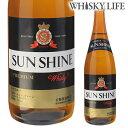 サンシャイン ウイスキー プレミアム 700ml japanese whisky