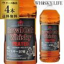 送料無料 ロイヤルオーク ピーテッド ウイスキー 37度 4L(4000ml)×4本 ウイスキー ウィスキー japanese whisky 長S