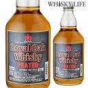 【12本までで1梱包】 ロイヤルオーク ピーテッド ウイスキー 37度 700ml 長S ウイスキー ウィスキー japanese whisky