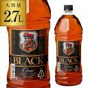 ニッカ ブラックニッカ クリア 2.7L(2700ml)