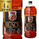ニッカ ブラックニッカ クリア37度 ペット 4L(4000ml)×4本【ケース4本入】【送料無料】