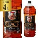 【4本までで1梱包】 ニッカ ブラックニッカ クリア 37度 4000ml ペット(4L)[長S] ウイスキー ウィスキー