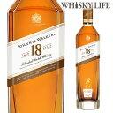 ジョニーウォーカー 18年 700ml 40度[ウイスキー][ウィスキー][長S] Scotch whisky Johnnie Walker