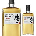 サントリー ウイスキー 季 <とき> 700ml 43度 アメリカ限定[ウイスキー][ウィスキー]ジャパニーズウイスキー japanese whisky toki