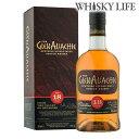 グレンアラヒー 18年 700ml 46度 シングルモルト スペイサイド 数量限定 スコッチ ウイスキー