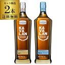 (予約) 送料無料 KAVALAN カバラン ディスティラリーセレクト No.1 + No.2 飲み比べ 2本セット シングルモルト ウィスキー whisky 台湾 カヴァラン 長S 2021/4月上旬以降発送予定