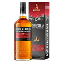 【専用箱付】オーヘントッシャン 12年 700mlwhisky_YAUH [likaman_ACT][ウイスキー][ウィスキー][長S]