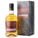 グレンアラヒーグレンアラヒー2008 バーボンバレル Y'sカスク 700ml 56.3度 スコットランド スペイサイド シングルモルト ウイスキー wh
