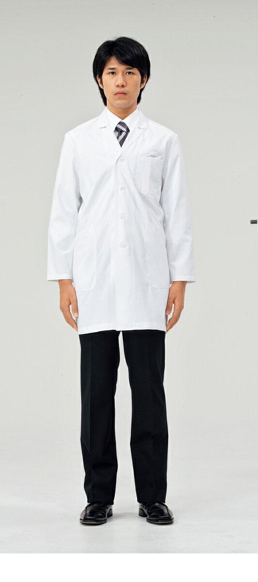 男性用白衣 モンブラン 白衣 ドクターコート メンズ 男子診察衣 男性白衣 長袖白衣 71-681
