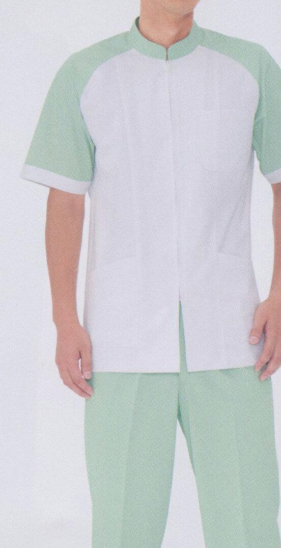 【ナガイレーベン】CA-2447【男性白衣 半袖上衣 メンズ】