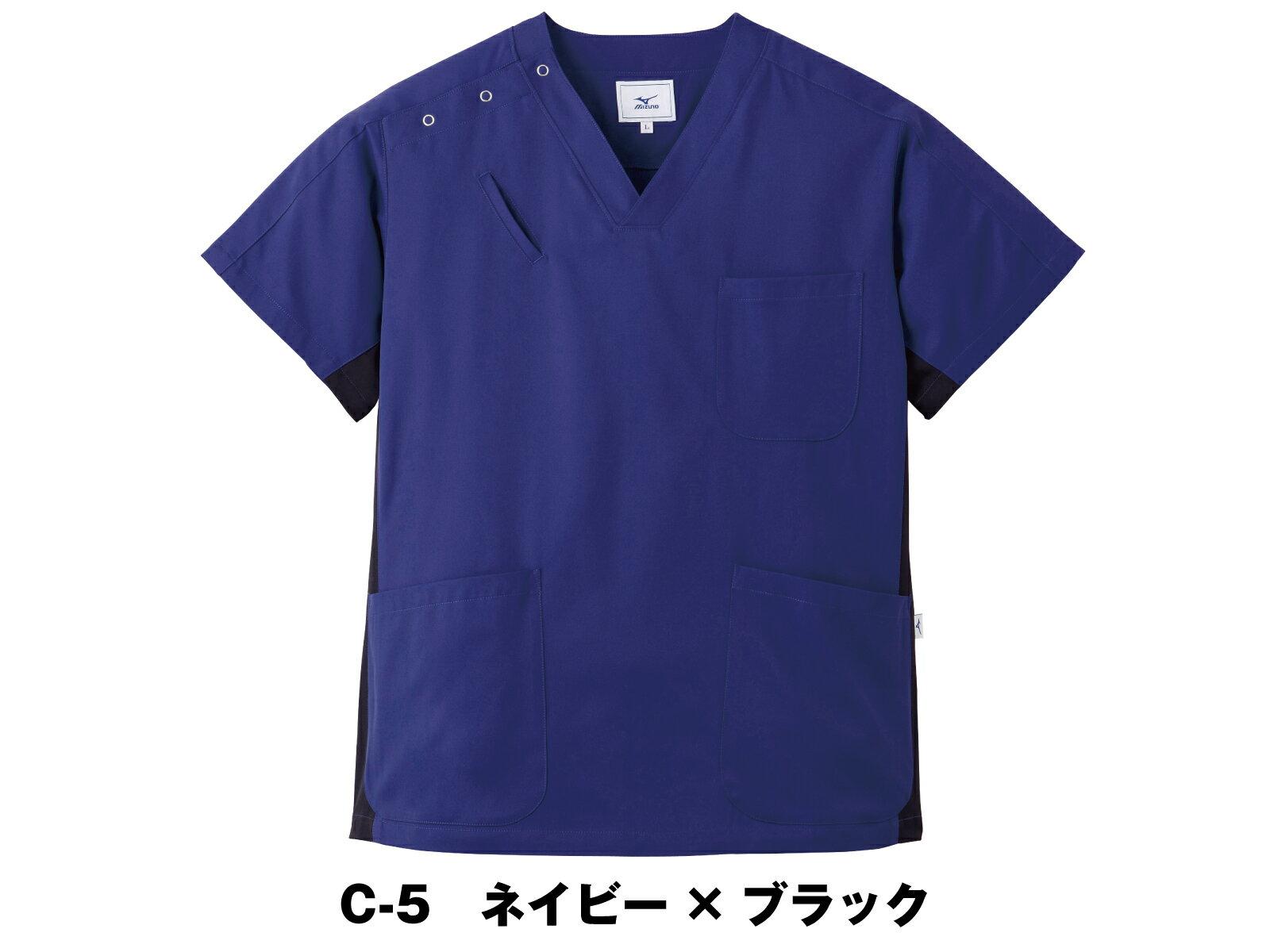 スクラブ 白衣 unite×ミズノ ジャケット 男女兼用 半袖 スクラブ白衣 MZ-0073