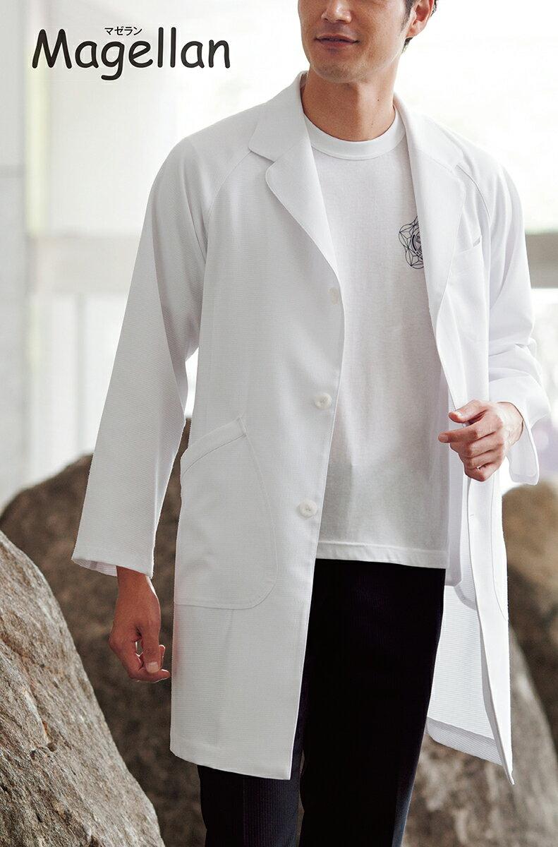 【KAZEN(旧アプロン)】CMA210【クラリタ 男性用ドクターコート 診察衣 白衣 メンズ】