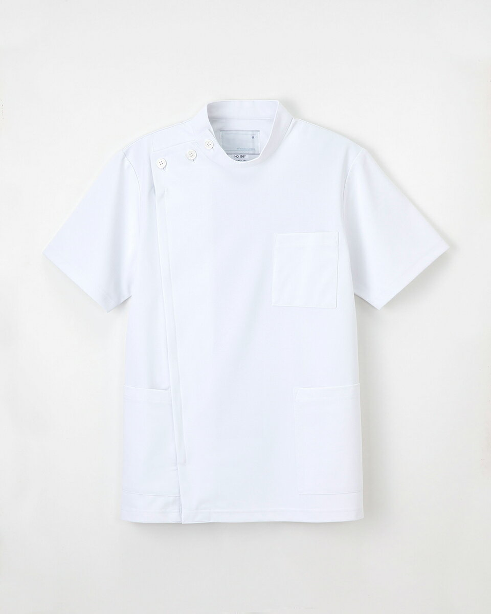 ナガイレーベン HO-1967 メンズ白衣 男子KC 半袖